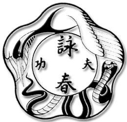 Logo van de Nederlandse Wing Chun Federatie