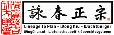 Ip Man en Wong Kiu Lineage